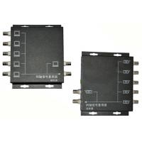 Coaxial Cable 8 / 16 Channel Analog Video Multiplexer With Transmitter / Receiver Manufactures