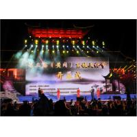 China Stage Rental Full color P6 Advertising LED Screens  Modules Size 192mm x 192mm on sale