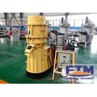 Advanced Biomass Briquetting Machine for Hot Sale Manufactures