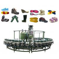China Double color pu insole making memory foam machine factory price on sale