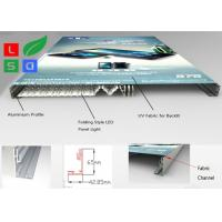 Ultra Thin Fabric LED Light Box , Folding LED Panel Light Box Frame For Store Interior Display Manufactures