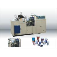 Double Wall Paper Cup Sleeve Machine 220V / 380V 50HZ Intelligent Manufactures