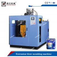 China High Efficiency Double Station Blow Moulding Machine Touch Screen Control on sale