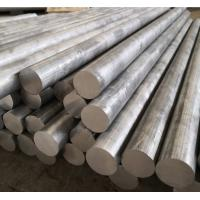 469MPa Tensile Strength 2024 Aluminum Round Bar Excellent Fatigue Resistance Manufactures