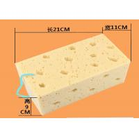 Coral fleece washing microfiber car wash sponge excellent elasticity anti-mildew Manufactures