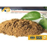 China Healthy Brown Powder Fish Feed Additives Ensure Aquatic Animals Grow Faster on sale