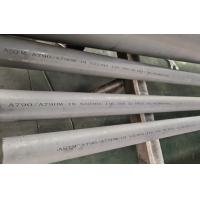 China Pickling Surface Duplex Stainless Steel Pipes S2205 Material Grade ASTM A790-18 on sale
