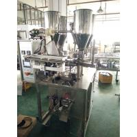 Auto Granule Packing Machine , Health Tea Vertical Packaging Machine High Weigh Accuracy