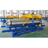 SBG-250 Double Wall Corrugated Pipe Machinery , Corrugated Pipe Making Machinery Manufactures