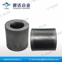 Supply Cemented Carbide Dies From China with CE certificate Manufactures