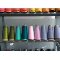 Auto Cone Dyed Spun Polyester Yarn 8S - 40S Semi Dull Soft Hand Feeling Manufactures