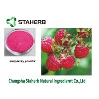 Quality Drink additive Raspberry Ketone Powder Vegetable extract powder for sale