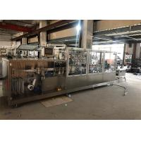 Auto Olive Oil Plastic Ampoule Filling And Sealing Machine GGS-240 Module With 10 Head Manufactures