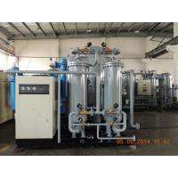 5-5000Nm3/h Regenerative Desiccant Nitrogen Dryer for Eletron Industry Manufactures