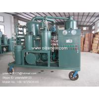 High Vacuum Transformer Oil Regeneration System, Oil Recycling Purifier ZYD-I-300(300LPM) Manufactures