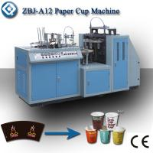 China China Low Cost ZBJ-A12 Automatic Single Pe Paper Cup Machine on sale