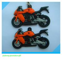 personalized  3D PVC keyring for promotion Manufactures