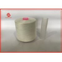 China Pure 100% Polyester Core Spun Yarn 30/1 Spun Polyester Sewing Thread wholesale