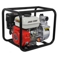 Hot sale!!!  208cc Power JPWP20 Manufactures