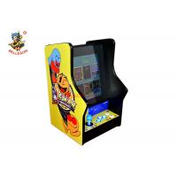 China Yellow Mini Tabletop PACMAN Machine 15 Inch LCD Screen For Shopping Mall on sale