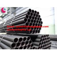 DIN CS pipes Manufactures