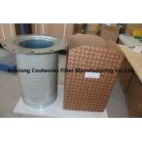 Buy cheap Air Oil Separator 1623051400 for Atlas Copco Air Compressors from wholesalers