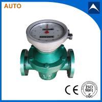 Quality LC Digital Oval Gear Flow Meter /diesel level sensor with low price made in China for sale