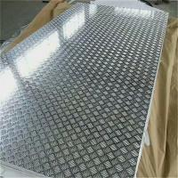 Quality H24 Compass Anodized Aluminum Plate / Mill Finish Aluminum Checkered Sheet for sale