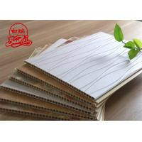 China PVC Wall Board Natural Calcium Carbonate High Whiteness Corrosion Proof on sale