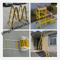 ladder,FRP Square Tube A-Shape insulated ladders Manufactures