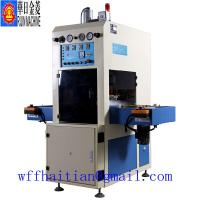 China High Frequency Plastic Welding and Cutting Machine for Shoe Upper or Cover on sale