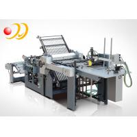 China Automatic Paper Folding Machines With High - Precision Photoelectric on sale