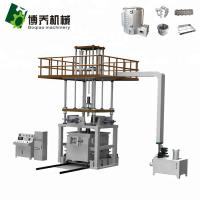 China Energy Saving Aluminum Die Casting Machine For Aluminum Engine Cylinder Head And Block on sale