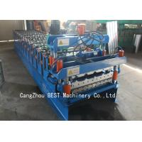 Roof Double Layer Roll Forming Machine Hydraulic Cutting 350H Steel Materials Manufactures