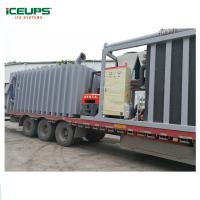 China Vehicle mounted vacuum cooling  for fresh vegetables, fruits and flowers cooling on sale