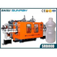High Speed Automatic Plastic Bottle Molding Machine 800Pcs / Hour SRB80D-3 Manufactures