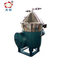 ZYDH Type Centrifugal Oil Water Separator For Vegetable And Animal Oil Manufactures