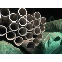 China Duplex Stainless Steel Seamless Tube S31803 / S32205 / S32750 / 1.4410 / 1.4462 on sale