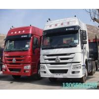 tractor truck 6x4 Manufactures