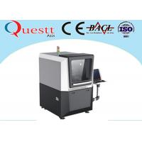 China Sealed Type Precision Laser Cutting Machine 300W Water Cooling With Optics System on sale