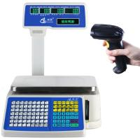 OIML III Class Barcode Weighing Scales / Digital Cash Register For Supermarket Manufactures