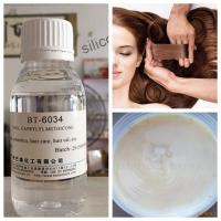 Caprylyl Methicone: Low Viscosity Skin Care Oil Octyl Silicone Oil for Sunscreen BT-6034 Manufactures