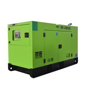 625kva 500kw low noise canopy low fuel consumption diesel generator set Manufactures