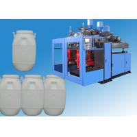 Hollow automatic blow molding machine for 200 liter plastic bottles Manufactures
