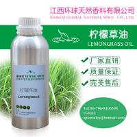 Quality Lemongrass essential oil,lemongrass oil,Lemon grass oil,Lemon grass essential oil,Cas.8007-02-1 for sale