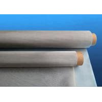 China 304N Raw Material Stainless Steel Screen Printing Mesh 200 Mesh-40W Silver Color on sale