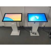 TFT Interactive Touch Screen Info Kiosk With PC LG Original New Panel 32-65 Inch Manufactures