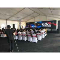 White Carpa Tent For Beijing Hyundai Motor Company / New Car Launch Event Manufactures