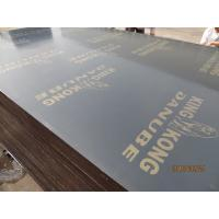China Black FILM FACED PLYWOOD, MR GLUE, POPLAR CORE, building and constuction plywood.shuttering board. on sale