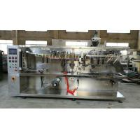 High speed cinnamon Powder horizontal packaging machine for powders Manufactures